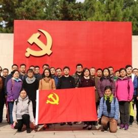 南湖之旅,在鲜红的党旗下成长