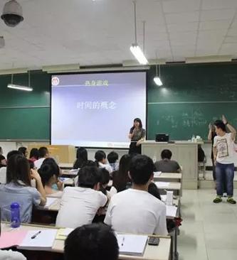 安吉企业培训